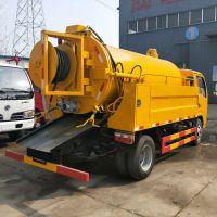 东风5吨小型吸污车价格 高压清洗车下水道疏通车