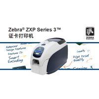 Zebra ZXP3桌面证卡打印机
