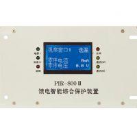 PIR-800II馈电智能综合保护装置-菜单检验