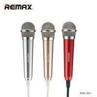 Remax/睿量RMK-K01迷你小话筒yy主播电脑专用电容手机K歌麦克风动圈式K歌小霸王