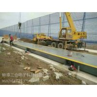 SCS滁州定远县地磅总经销包安装调试