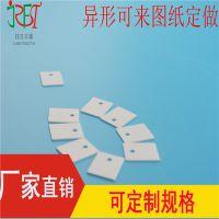 佳日丰泰现货供应96%氧化铝导热陶瓷片 高频绝缘陶瓷