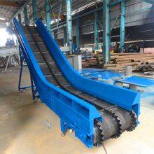 [都用]化工颗粒输送机 8米长可升降输送机 皮带机专业生产