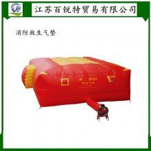 厂家出售8*6消防救生气垫 质保1年 高楼救援气垫