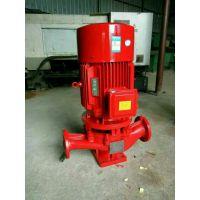 室外消火栓泵XBD7/3.22-40L-250IA室内消火栓泵漫洋牌电动增压泵