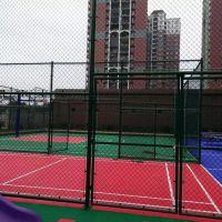 学校球场护栏 、隔离网 足球场围栏 河北体育场围网厂家