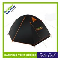 旷野户外双层防水防紫外线露营休闲帐篷
