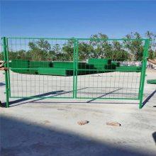 厂区围墙栅栏 庭院围墙栅栏 荷兰网隔离网