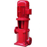 北京xbd-Gdl立式多级消防泵南方泵业(西安)厂家直销