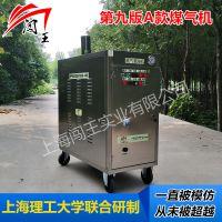 高压蒸汽清洗机价格信息