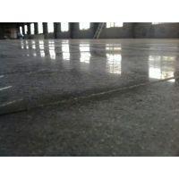 深圳光明水泥地起灰处理——厂房地面翻新——水泥地抛光、鑫辰高端大气