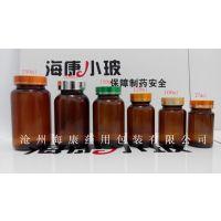 玻璃瓶包装如何避光沧州海康药用包装详细解说