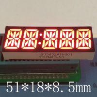 同灿LED五位8米字数码管0.54英寸红光5位米字红色数码管共阳极/共阴极20PIN脚