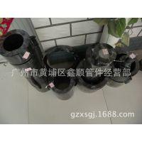供应广州中石化用天然橡胶垫 EPDM垫片管道密封垫 厚度3mm-5mm,鑫顺管件