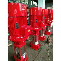 自动消防多级泵,75KW型号XBD16.0/30G-GDL,3C多级泵厂家批发