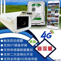 野外工地仓库太阳能带电池充电视频监控4G插sim手机卡高清摄像头安防设备