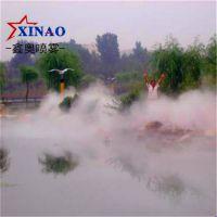 广州鑫奥户外高压喷雾降温设备 庭院别墅高压冷雾降温设备 小区公园全自动喷雾降温设备