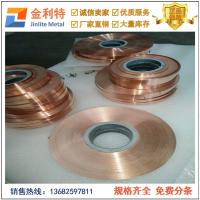 【五金加工C5210-EH磷铜带 上海磷青铜带】现货充足