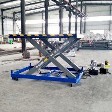 开原市工厂定做固定式升降台 1吨 2吨 3吨剪叉式电动液压升降货梯