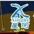 广州星河水上乐园设备有限公司