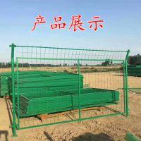 浸塑双边丝护栏网厂家 安全防护网批发