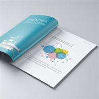 深圳厂家 宣传册画册杂志印刷 16开图册出版物设计印刷定做