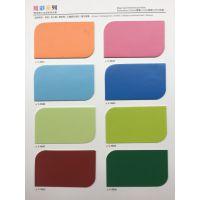 胶地板 佛山南海生产厂家直销华邦维彩系列v- 9821淡灰色幼儿园 学校 教室环保耐磨PVC胶地板