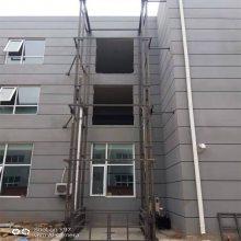 辽宁大连厂家定制液压式升降货梯 轨道链条式电动升降作业平台