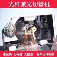 邦德钢管激光切管机 方管圆管激光切管机厂家直销