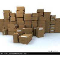 深圳纸箱、彩盒、不干胶标签、礼盒、飞机盒