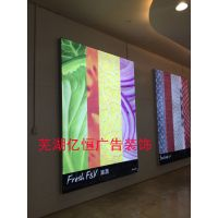 芜湖广告招牌安装 灯箱招牌制作 公司