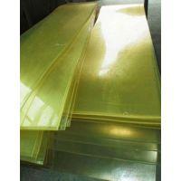 黄色透明聚氨酯板辽宁抚顺厂家直销