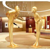 酒店招财落地摆件玻璃钢迎宾人物雕塑大堂中式餐厅售楼处软装装饰定制