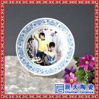 定制陶瓷纪念盘毕业纪念品diy定做 可印照片陶瓷盘直径25公分