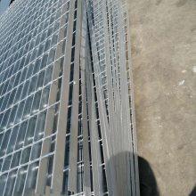 检修平台钢格栅板 内蒙古检修平台网格板 检修光伏锅炉格子板