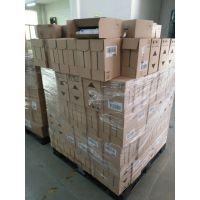 全球进口到国内,香港包税进口,进口快捷!