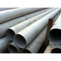 201不锈钢制品管 不锈钢装饰管 不锈钢圆管 耐高温不锈钢圆管
