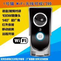 武汉深意WiFi无线家用智能猫眼科技摄像头可视对讲门铃夜视监控防盗门镜