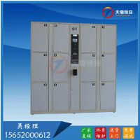 天瑞恒安 TRH-RL-152 智能储物柜解决方案,智能物证案管柜解决方案