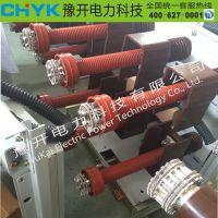 高压电压互感车 KYN28-12/PT车 PT手车 KYN28-12/GL高压隔离手车