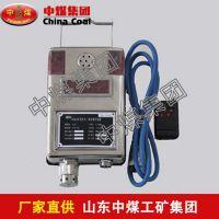 GRG5H矿用红外二氧化碳传感器现货供应,ZHONGMEI
