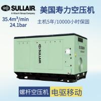 美国寿力空压机 E1250RH高压系列电驱动螺杆空压机