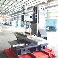 数控cnc铣床光机厂家650加工中心精密型数控光机