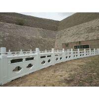 扇形护栏 仿木护栏,水泥仿木栏杆-山东泰臻建材有限公司