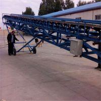 多用型优质可升降式皮带输送机 兴亚长距离粮食装车专用带式输送机