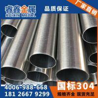 医院用厂家直销304不锈钢薄壁水管,精密优良不锈钢热水管