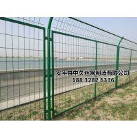 绿化带防护网 铁路防护框架护栏网 公路护栏网 边框护栏铁网