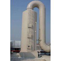 绿色家园环保工程有限公司 专业生产安PP洗涤塔酸碱废气处理装置 酸雾净化旋流塔 脱硫环保设备喷淋塔等