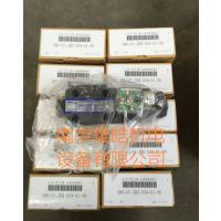 DSG-01-2B2-A110-N1-50油研电磁阀超低价
