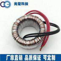 光楚科技专注生产可调环形磁环电感40W 纯铜制造 滤波 直销包邮